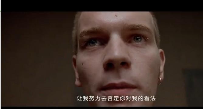 溜溜吧免费电影_电影猜火车的结尾台词的英文是什么?