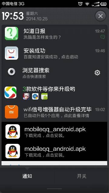 电信手机卡欠费停机了应该超过3个月,图片的左上方还显示中国电信,可图片