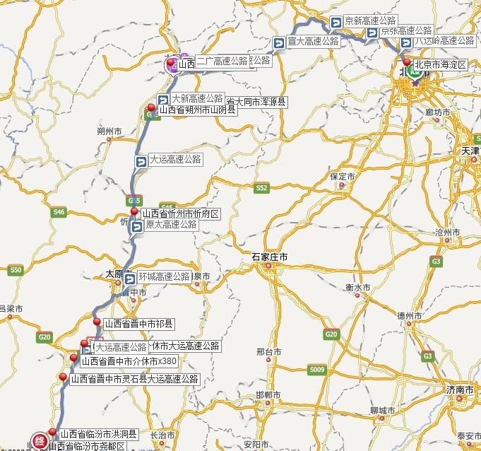 北京到山西旅游线路