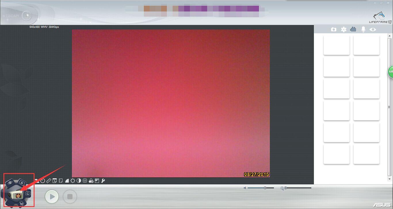 笔记本摄像头怎么拆_华硕笔记本电脑摄像头怎么打开摄像头