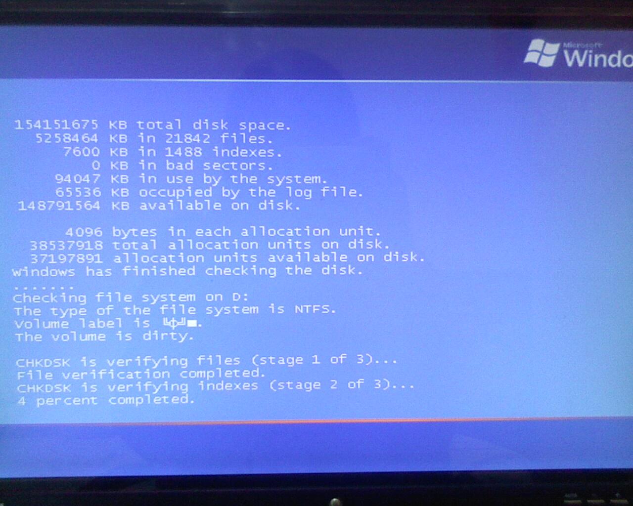 61 2011-06-02 电脑开机到windows启动画面就没有信号了  7  这个不图片