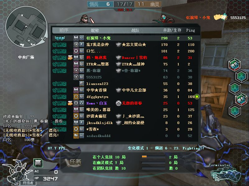 恐精英cs1.6
