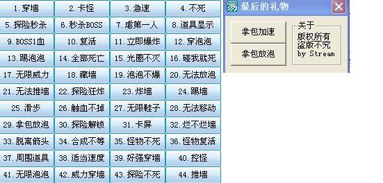 qq堂4.0刷分外挂_3外挂怎么开 2014-01-21 qq堂刷分挂4.
