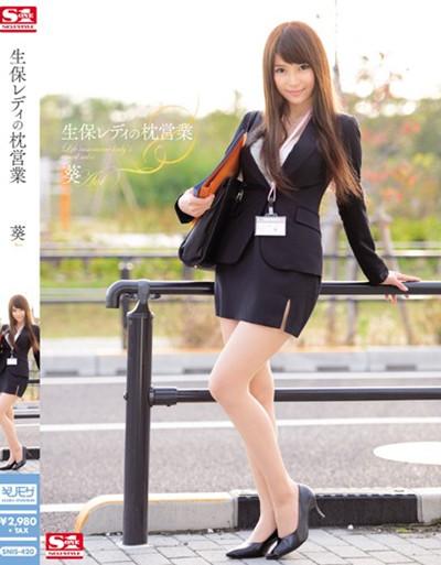葵s1图片