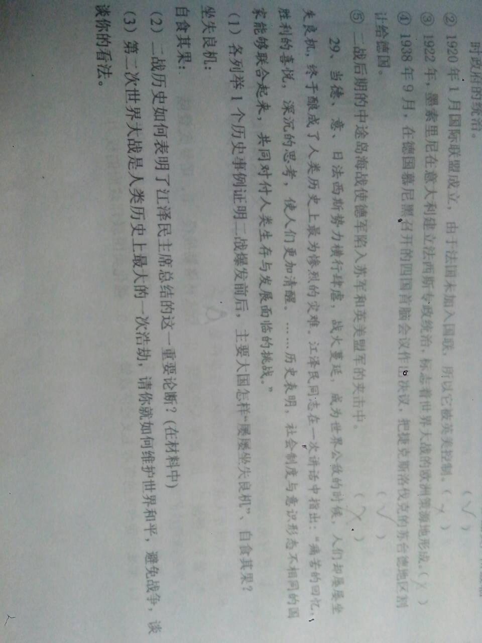 123年全年历史图库大全