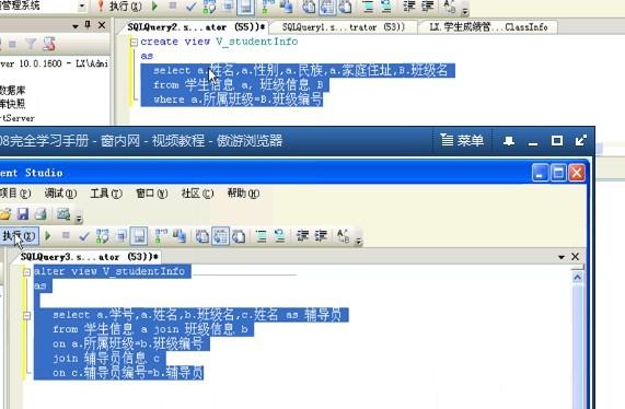 WWW_SITESQLASP_COM_如何使用t-sql语句创建视图