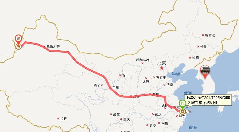 乌鲁木齐到上海旅游