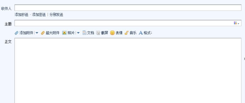 谁可以叫我电子邮件的格式怎么写