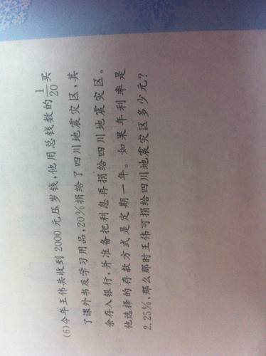 日记600字大全初一_初一下册数学日记