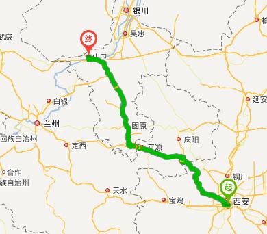 西安到平凉旅游