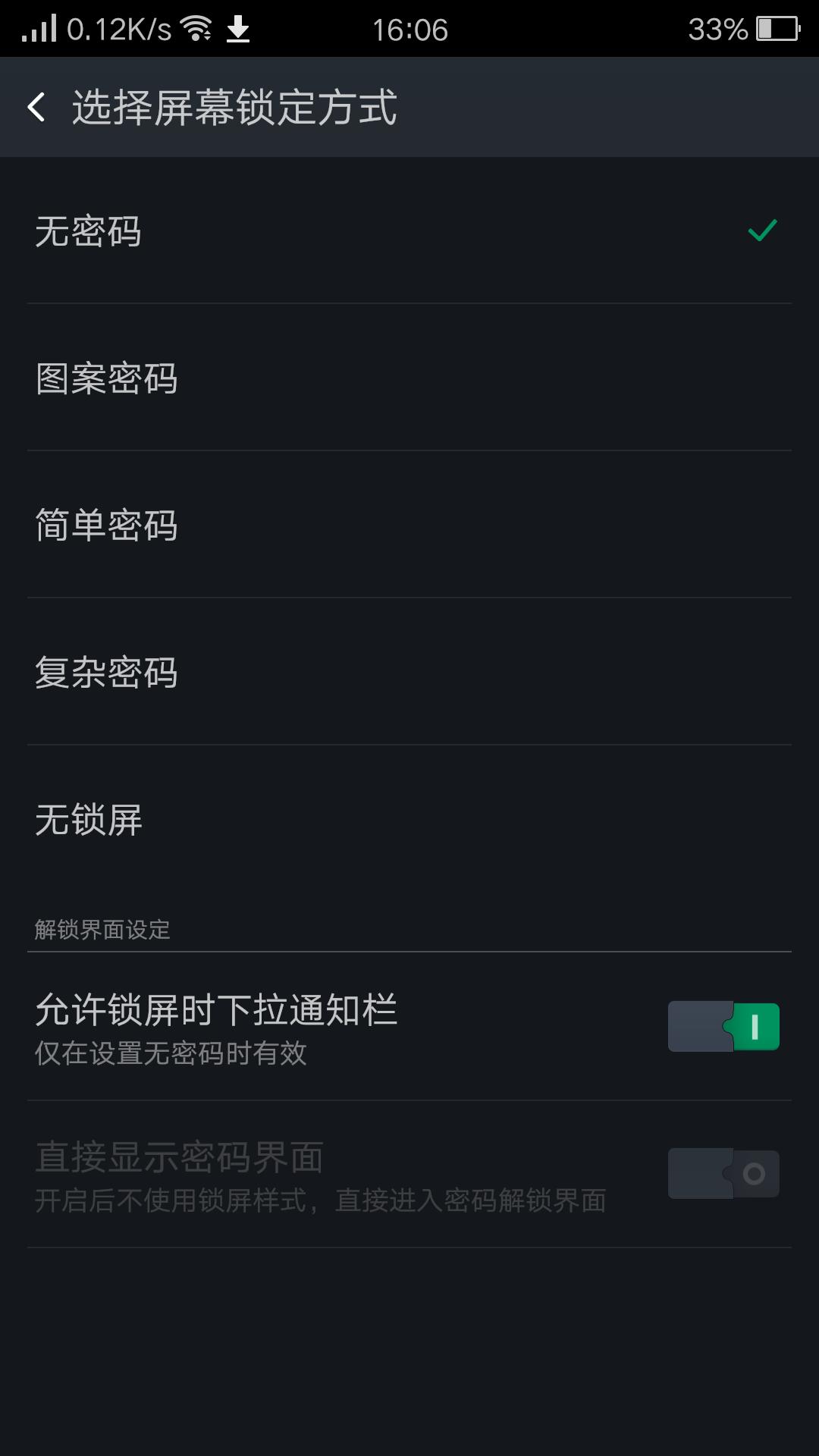 oppo手机锁屏壁纸可以换成数字密码锁屏吗图片