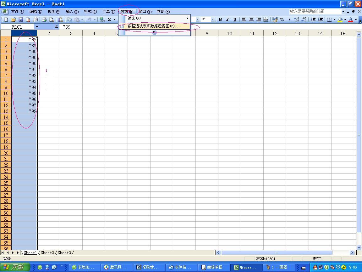 求助如何使用excel 表格排版去重图片