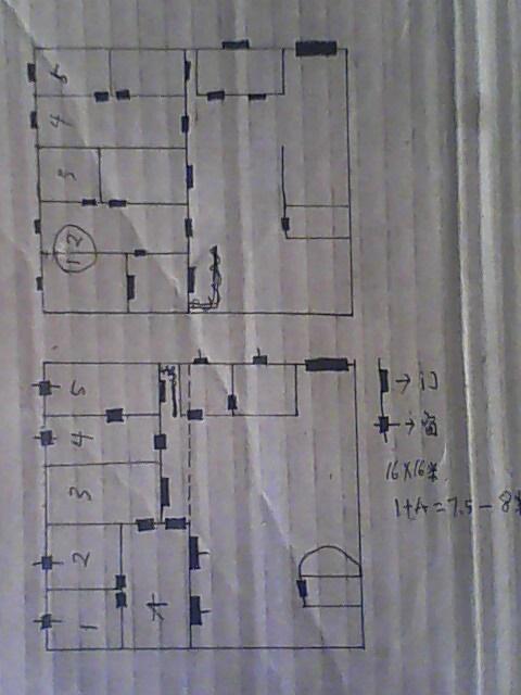 农村房屋平面设计跪求挑战,16乘以16米带院子,带风水问题图片