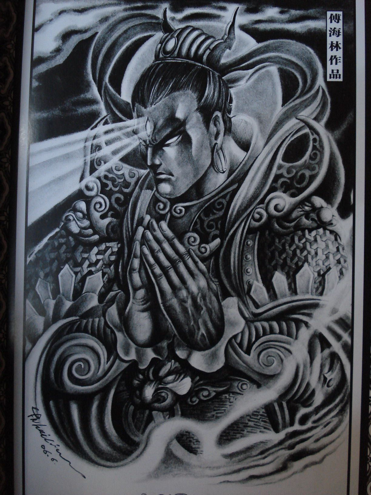 求傅海林大师的二郎神纹身图案线图图片