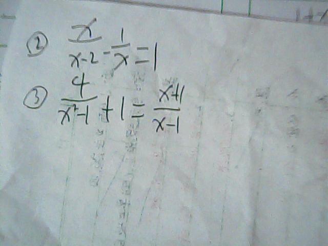 一到简单数学解方程计算题