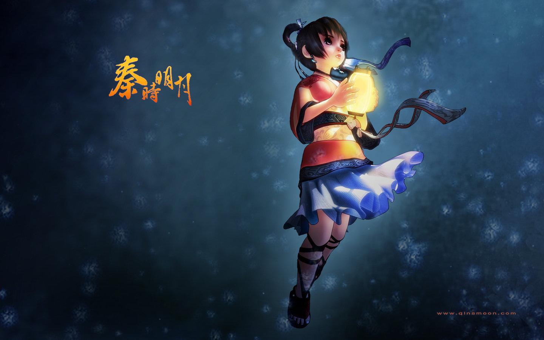 秦时明月人物图片