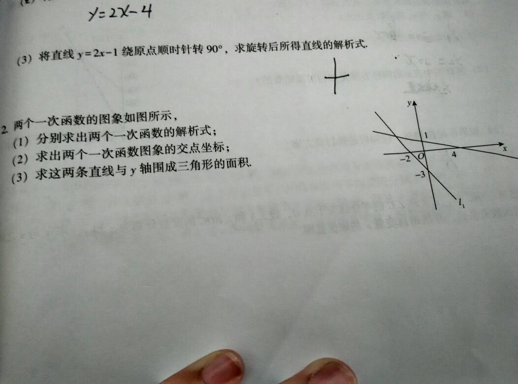 初二数学�zh�_要过程 初二数学题,求解!要过程 18题