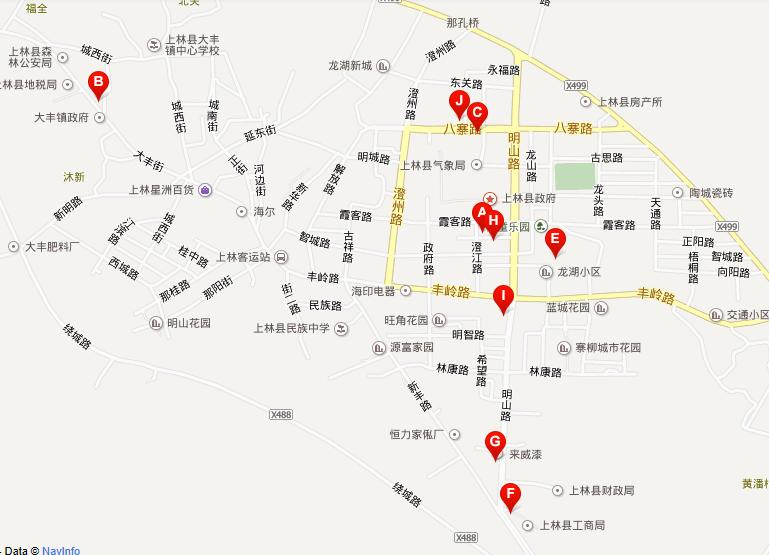 广西上林县有哪些物流快递公司? (769x555)-上林县城镇体系规划图