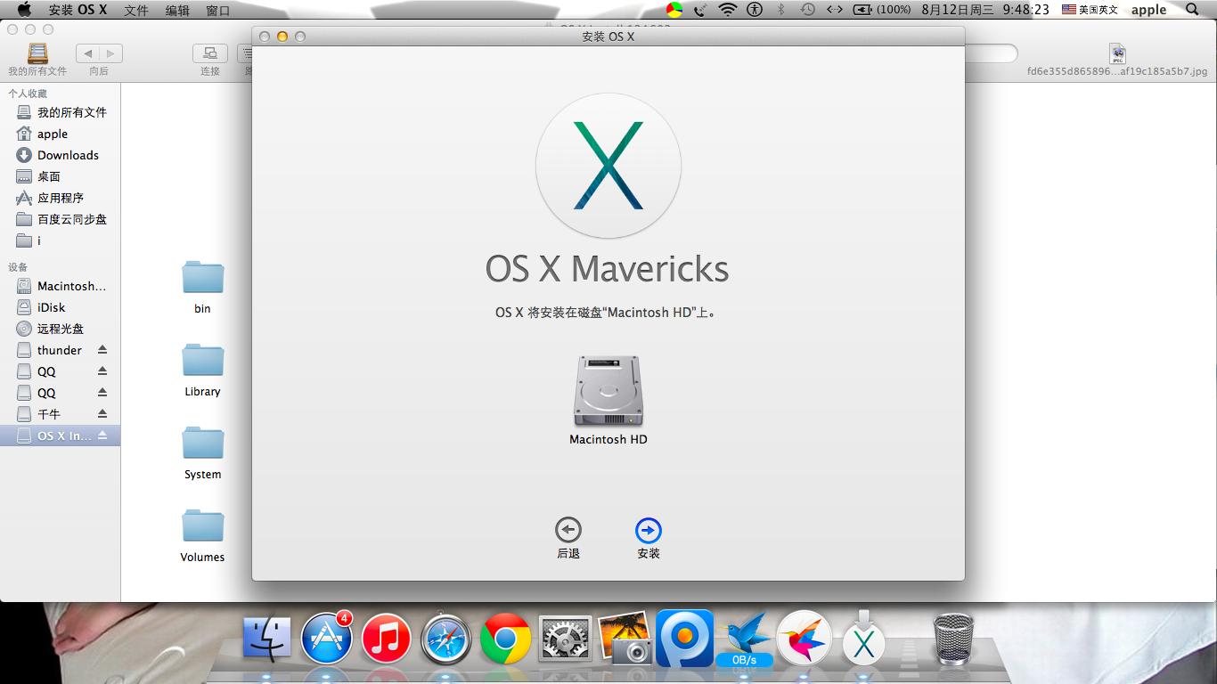苹果电脑系统升级图片