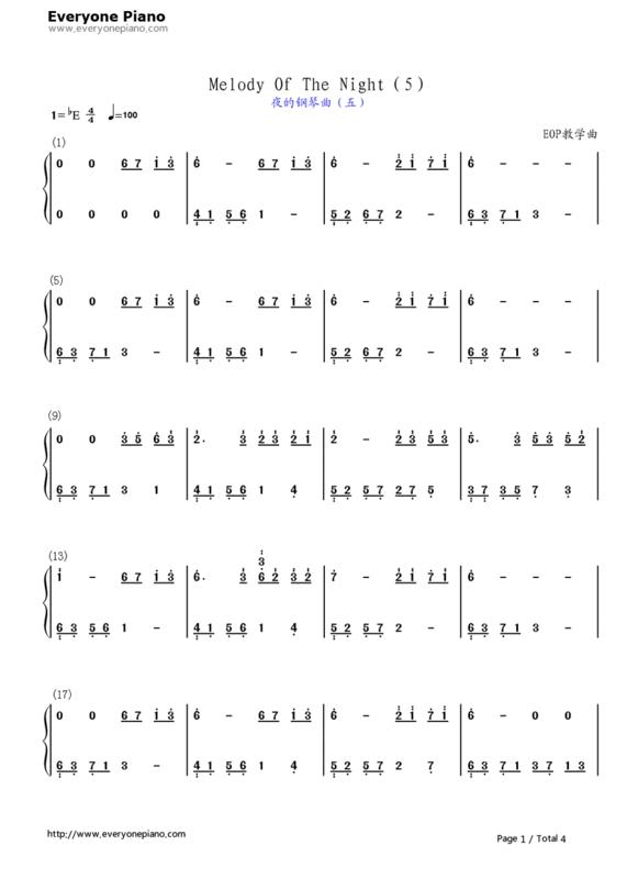 夜的钢琴曲五(简谱)已发至附件图片