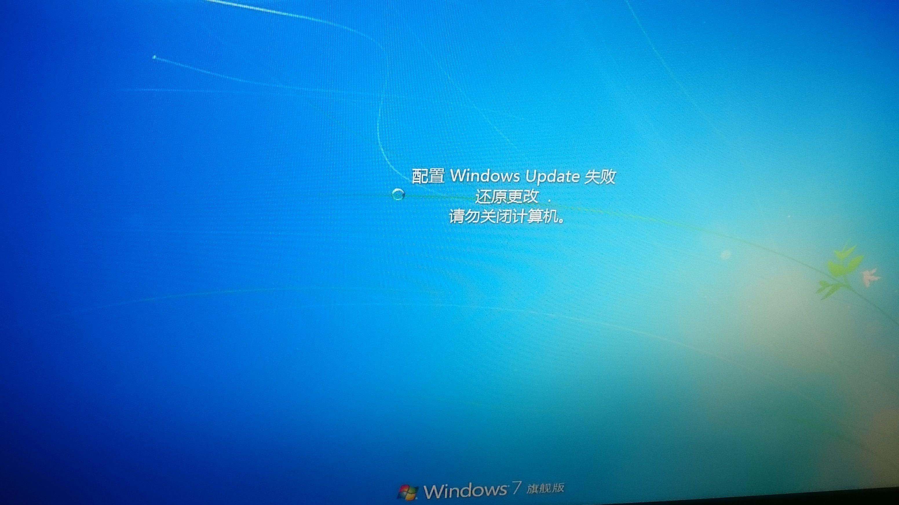 电脑win7系统开机之后桌面上大部分图标不见了·桌面壁纸也没了图片
