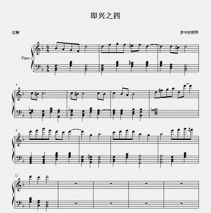 好听的钢琴曲简谱_天空之城简谱图片