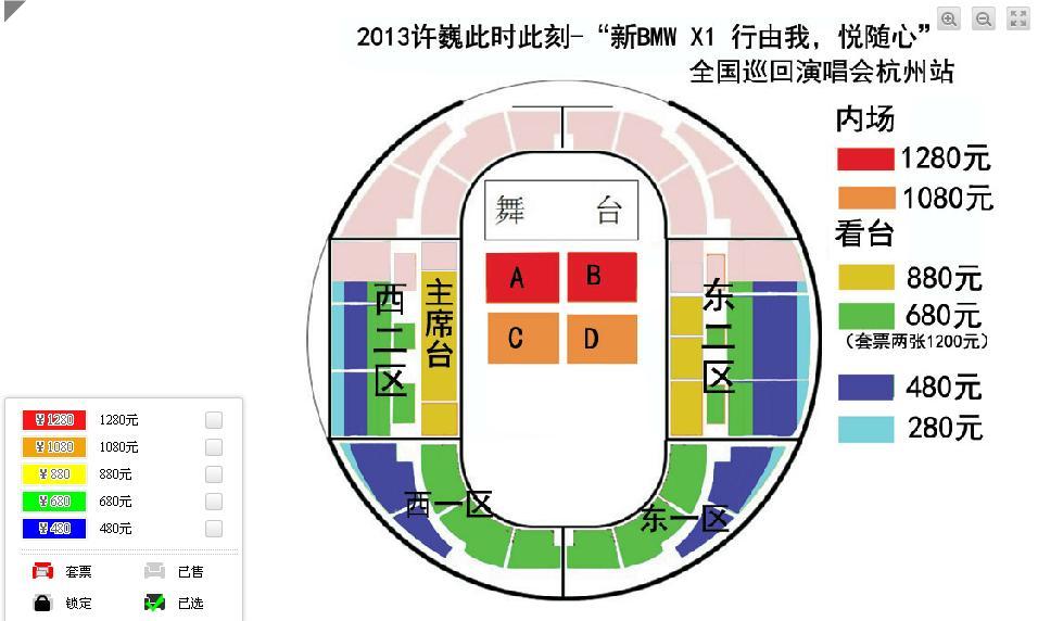 杭州演唱会票务中�_大麦网是许巍巡回演唱会杭州站的票务总代,您可以在大麦网上选座购买
