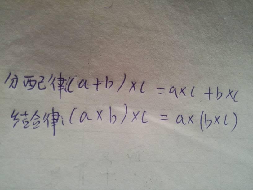四年级下乘法分配律计算题