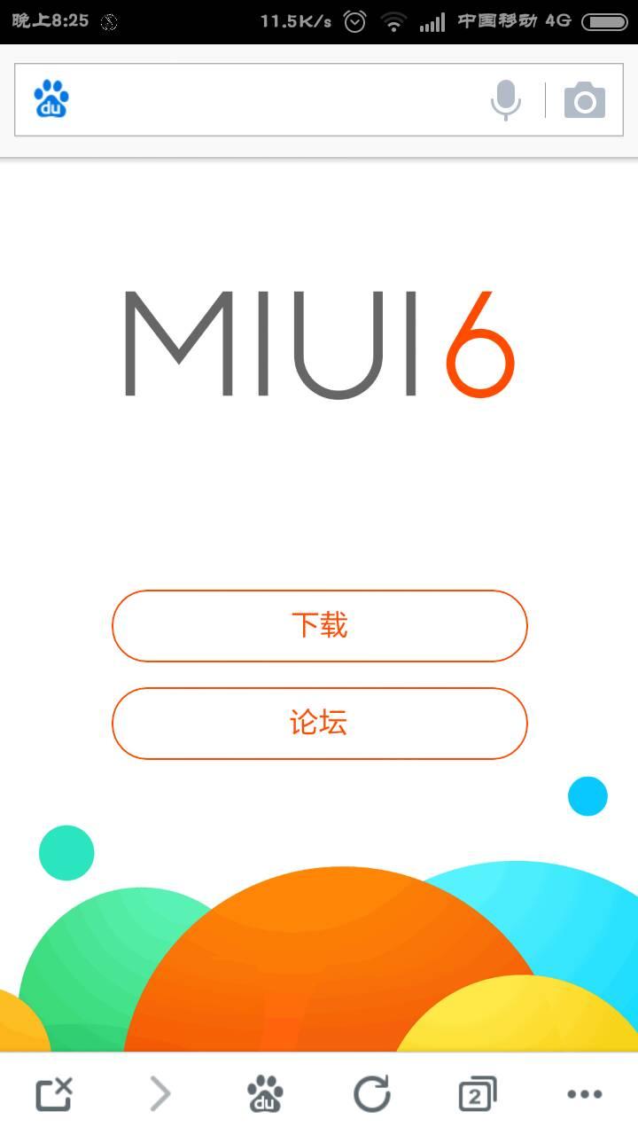 小米2smiui6开发版能在手机上直接刷回稳定版么?