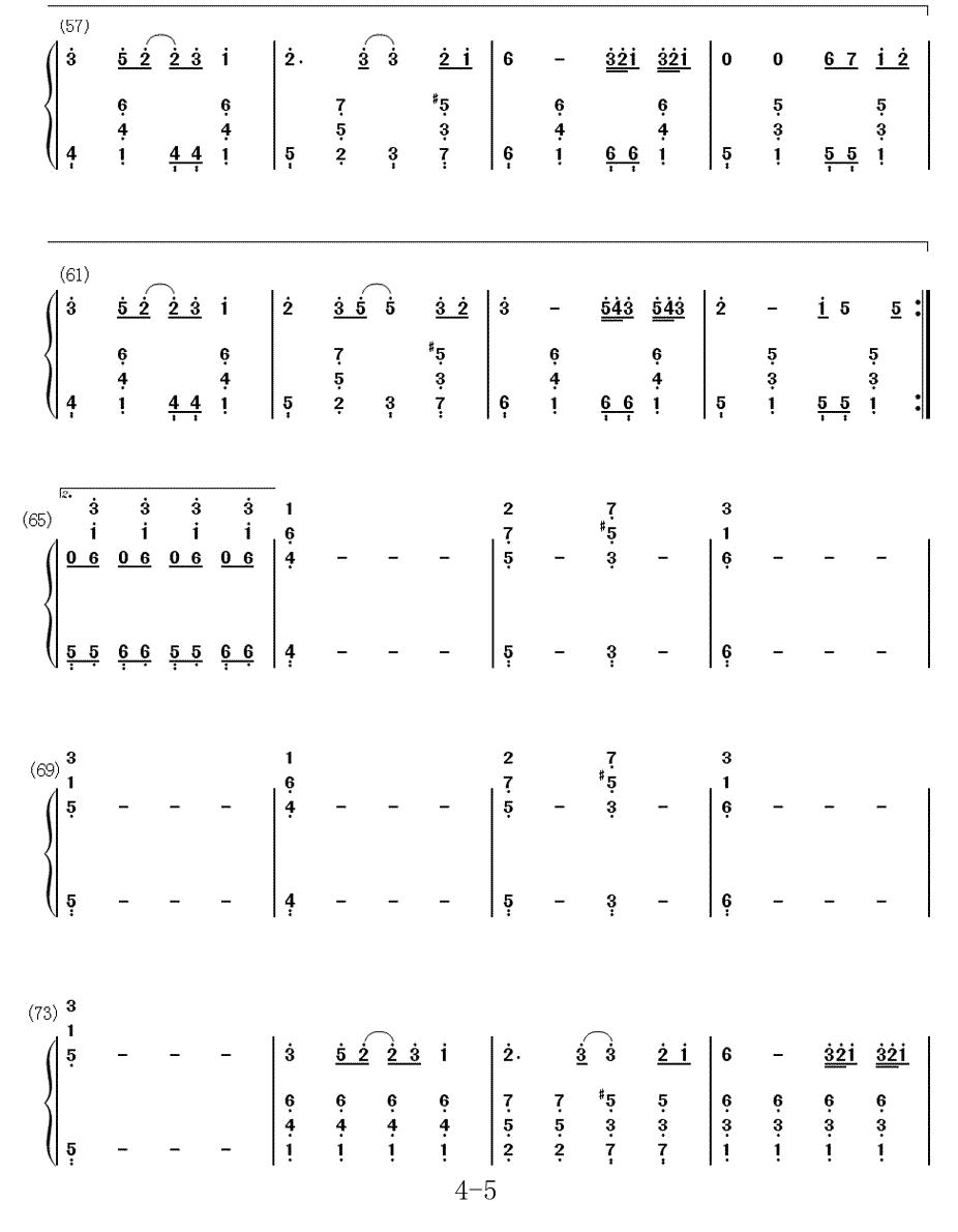十年钢琴数字简谱图片