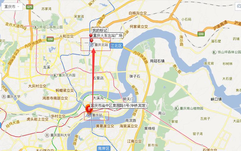 重庆轻轨3号线时刻 重庆轻轨3号线 重庆轻轨3号线线路图 重庆市轻轨3图片