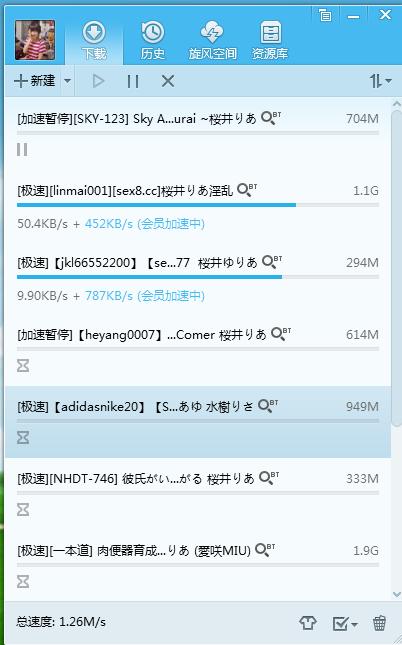 qq急速wg_求个qq旋风4.7急速下载破解版.