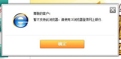 中国农业银行网银开通