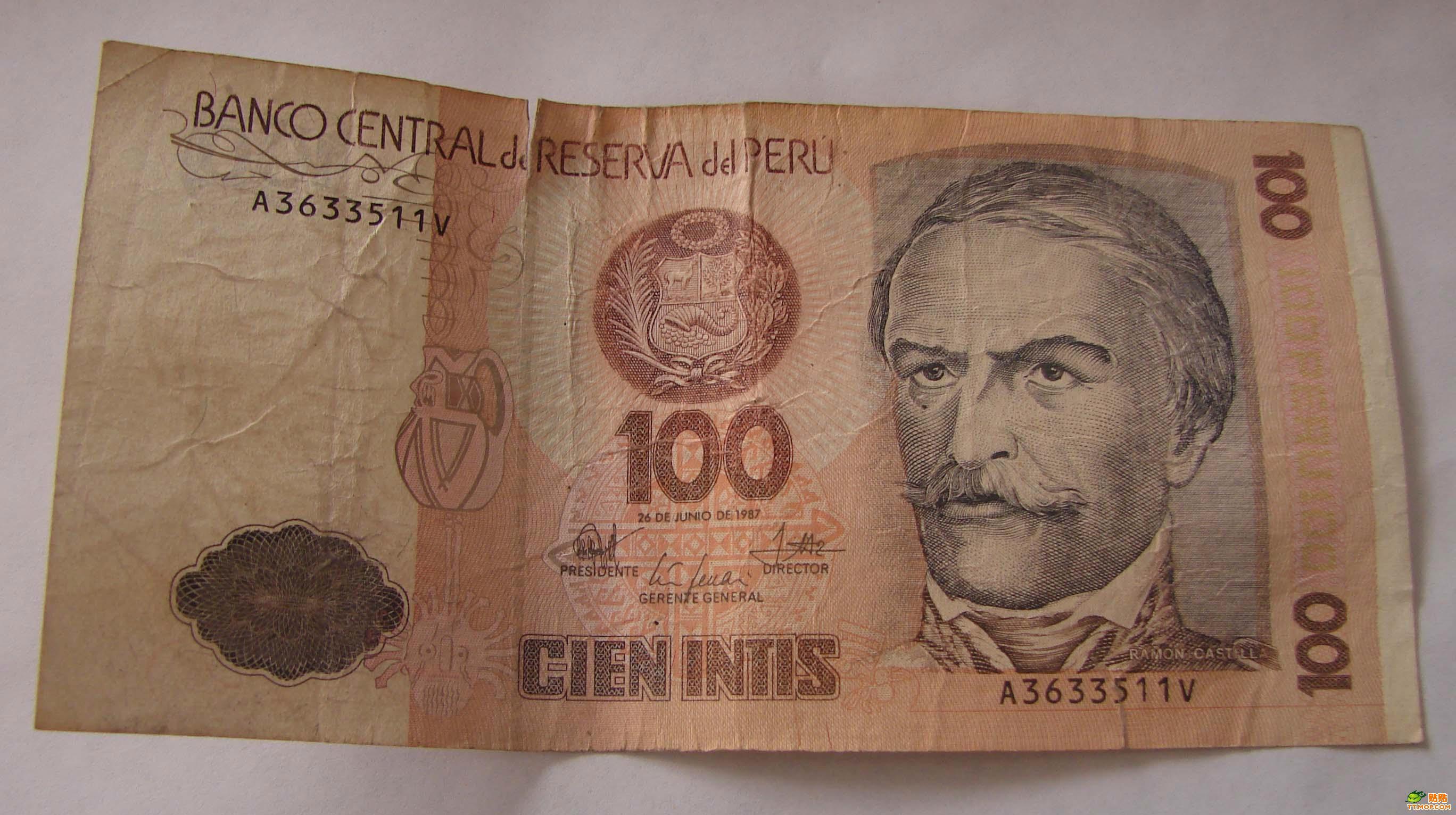 白俄罗斯钱币100元 印度钱币100元图样 印度钱币100元图样 高清图片