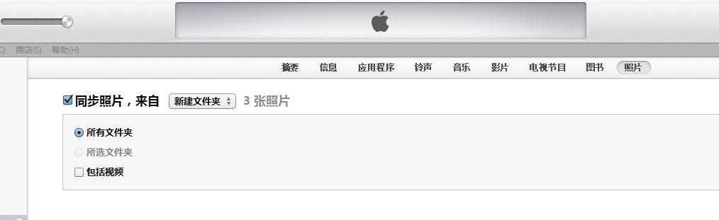 苹果手机怎么彻底删除微信聊天记录