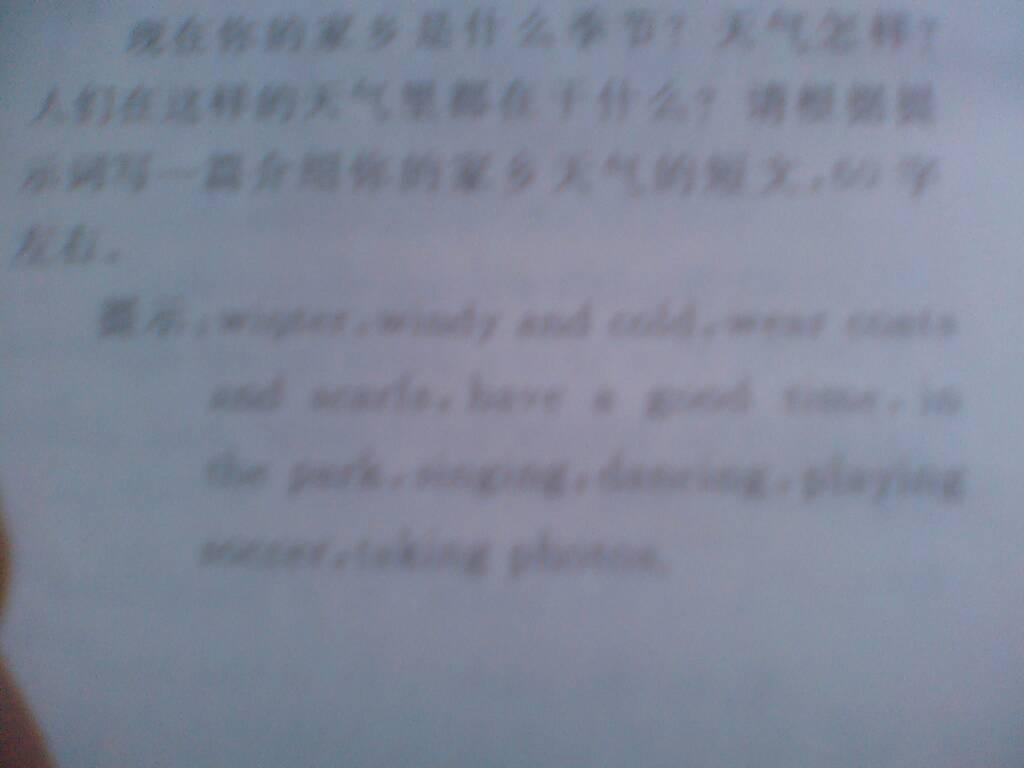 初中英语作文,速度.图片