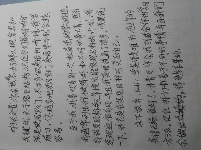 我相信你英文 我等你的英文 我会在你身边英文 加油的韩语