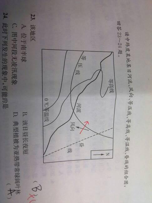 答案是c 追问 那画图是应该在箭头上还是在等压线上?图片