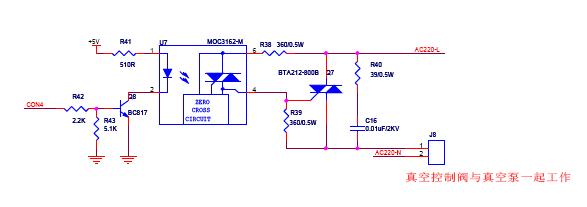 >> 文章内容 >> 可控硅应用电路  双向可控硅的典型应用答:双向晶闸管图片