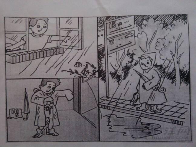 二年级看图写话大全图片
