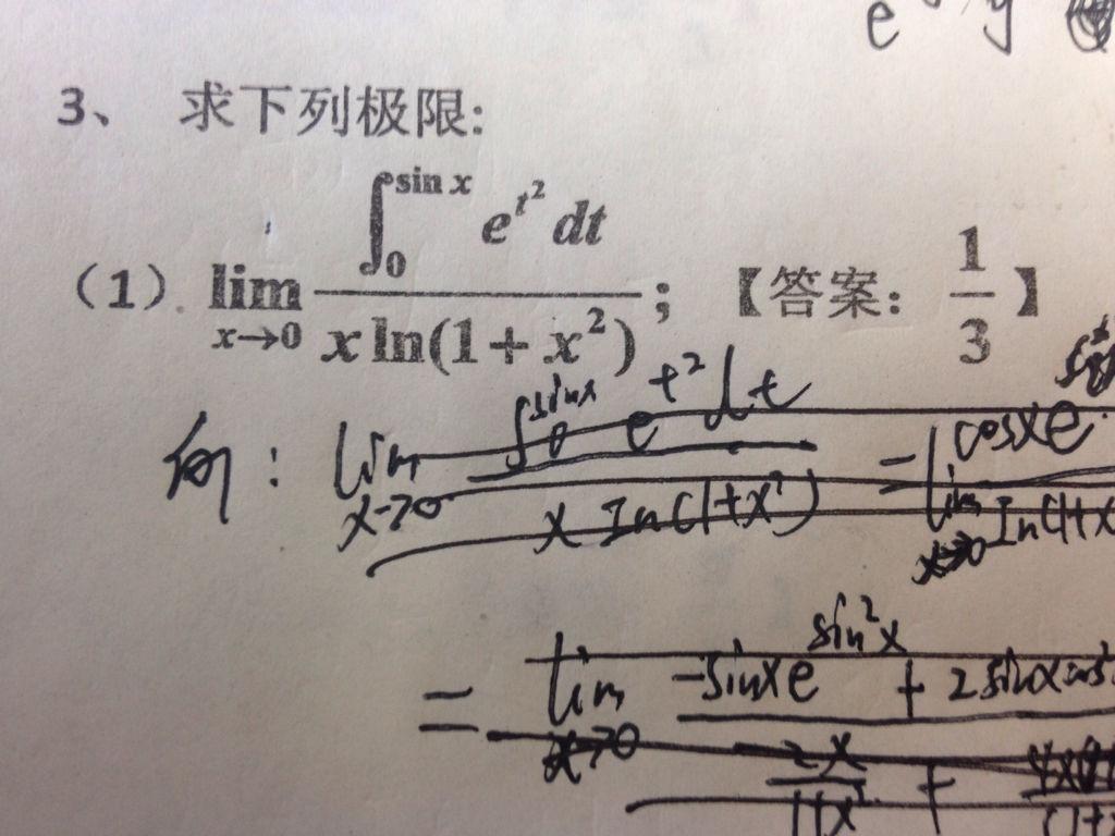 求极限这一步怎么来定积分