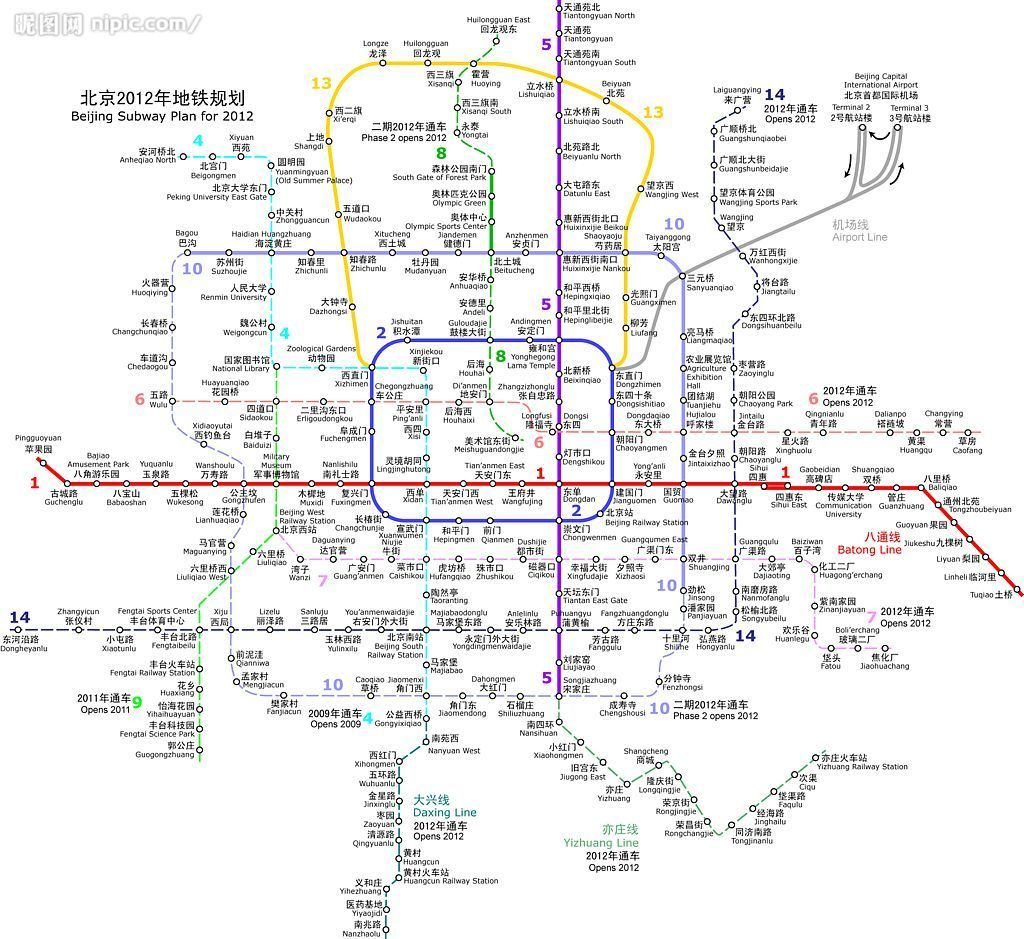 大家谁了解北京地铁6号线西段的规划?尤其是五路站附近的?图片