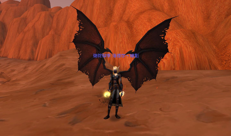 求这个幻化蝙蝠护肩套装的出处