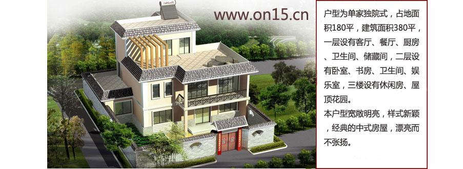 新农村住宅设计图纸及效果图大全,自己想在老家建造.图片