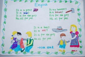 四年级上册英语手抄报最简单的而且最好看的字儿能写少
