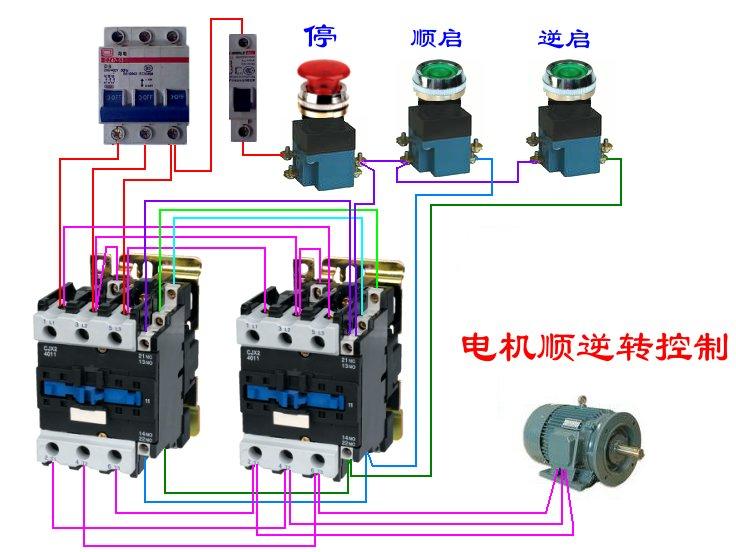 三相交流接触器的接法图片