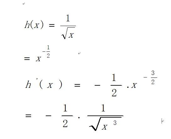 ... 发现 是 一 次方 轮回 x 分之 一 的 x 分之 一 次方 的