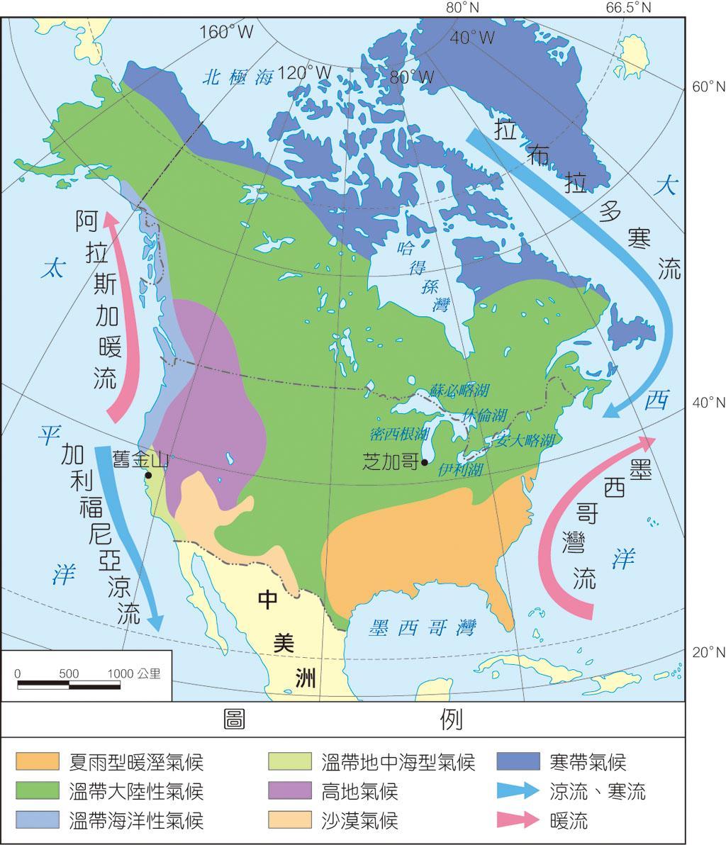 求美国气候类型分布图