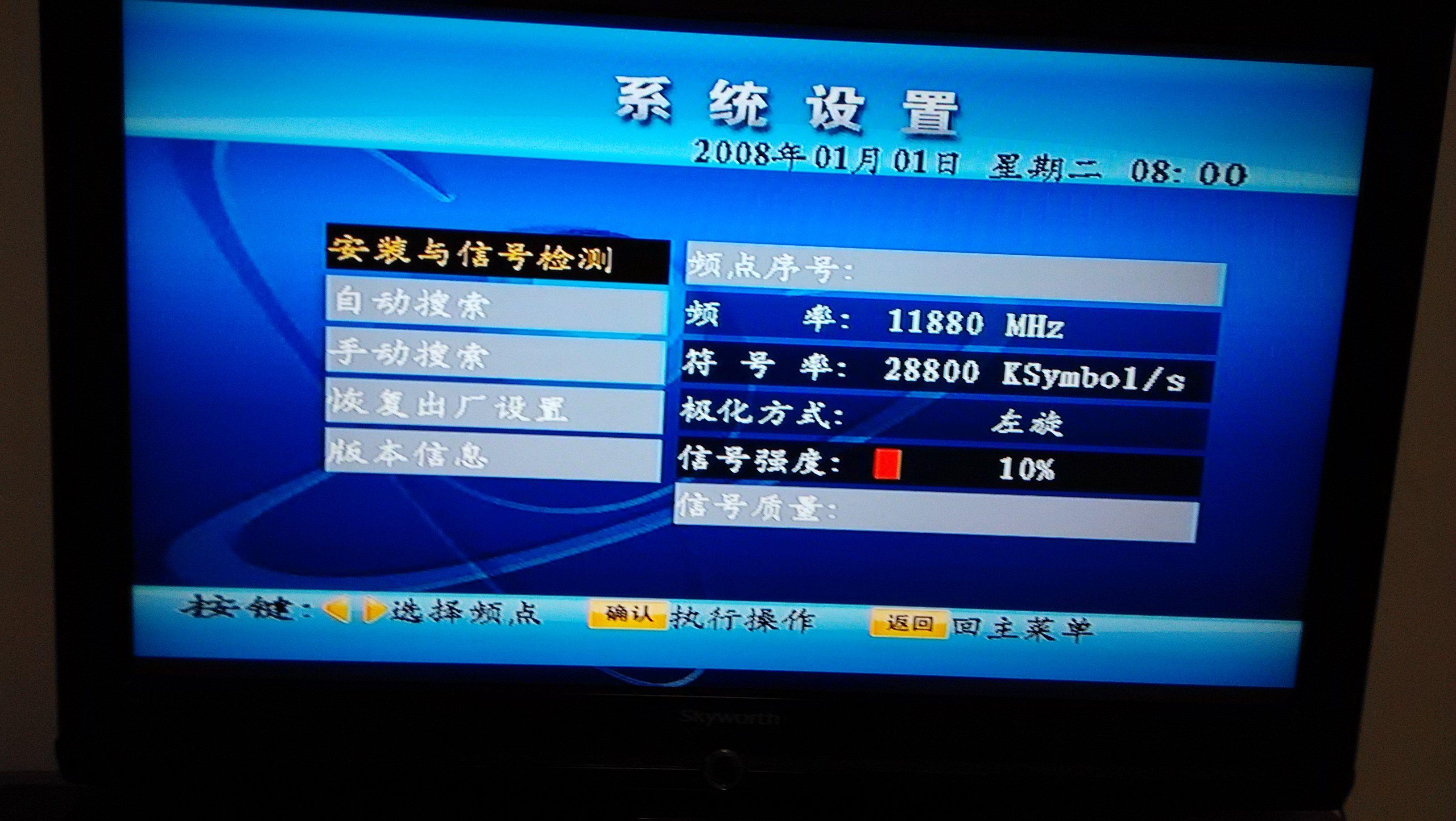 电视卫星信号_好消息电视卫星信号接收器在金泉网上市啦