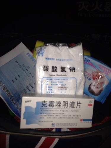 妊妇先锋影�_问:我怀孕三个月了用这种药会不会对胎儿有影响?